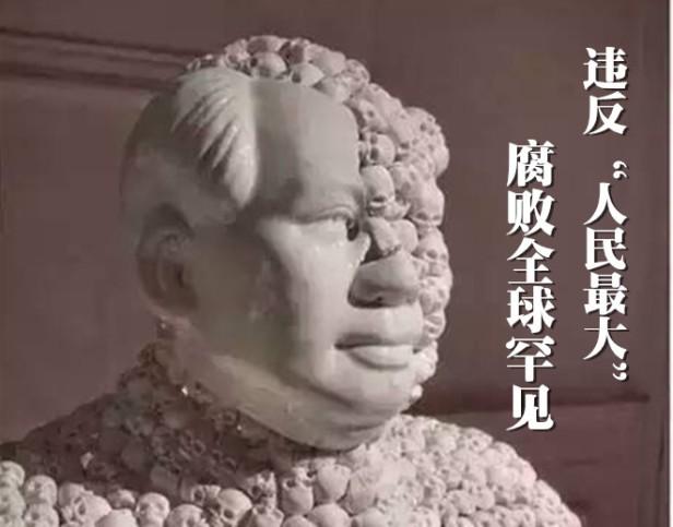 CXG7d0jUoAE38U0_副本