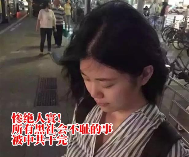 权利运动 Human Rights Campaign in China ·  请把考拉还给我们(14)  _副本